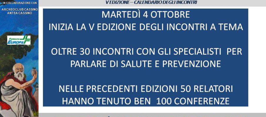programma autunno 2011 - locandine